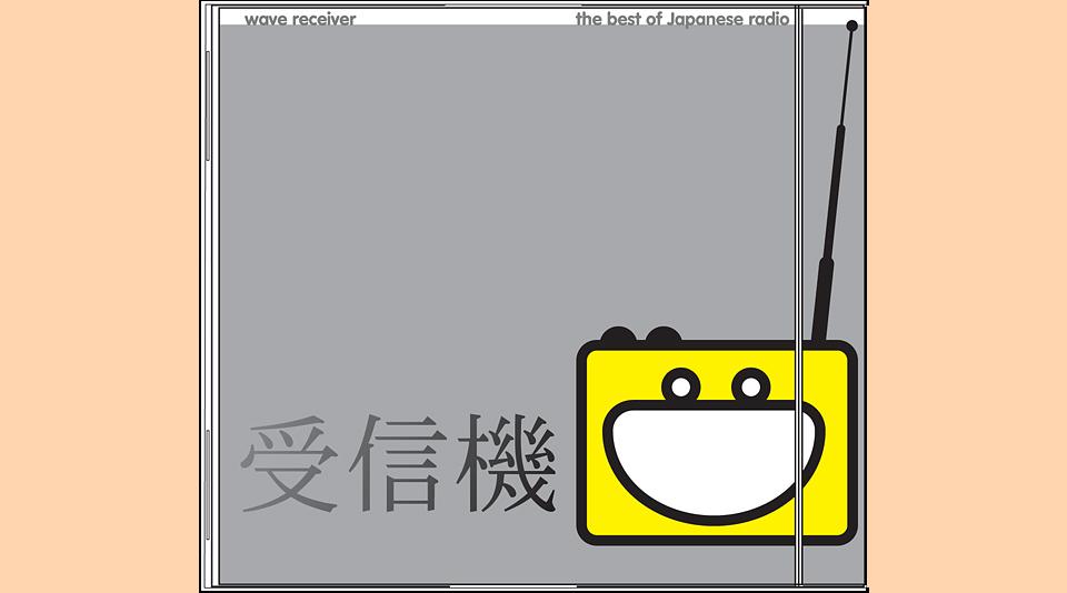 aiga-v01ce-3.jpg