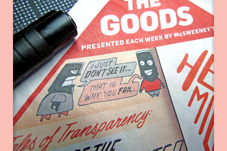 the-goods-6.jpg